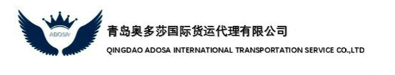 Qingdao Adosa International Transportation Service Co.,Ltd