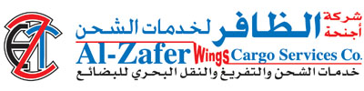 Alzafer Wings Cargo Services Dammam