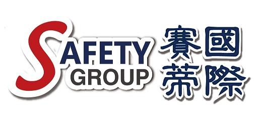 Ningbo Safety International Forwarder Co., Ltd