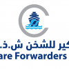 Seacare Forwarders Maldives PVT LTD