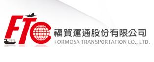 Formosa Transportation Co Ltd